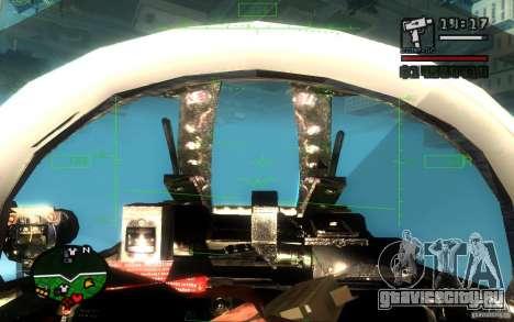 F 86 Sabre для GTA San Andreas вид сзади