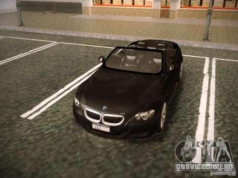 BMW M6 для GTA San Andreas вид снизу