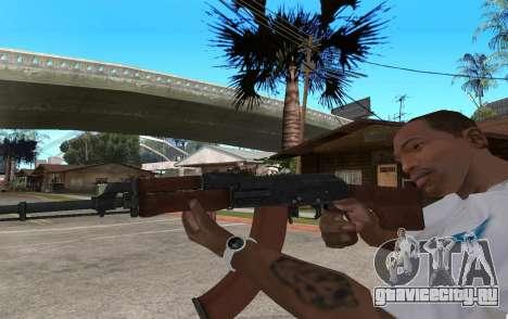 РПК-74 для GTA San Andreas второй скриншот