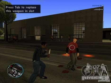 GTA IV TARGET SYSTEM 3.2 для GTA San Andreas восьмой скриншот