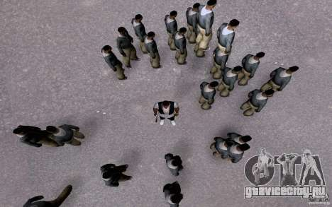Planter для GTA San Andreas второй скриншот