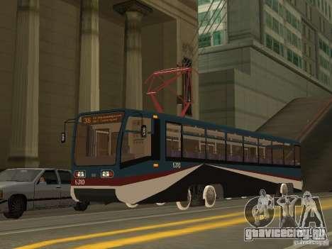 Трамвай NEW для GTA San Andreas