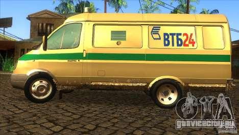 ГАЗель 2705 Инкасация для GTA San Andreas вид слева