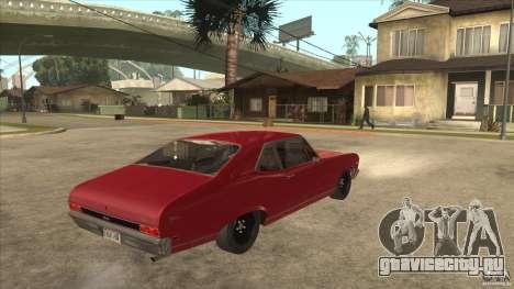 Chevrolet Nova SS для GTA San Andreas вид справа