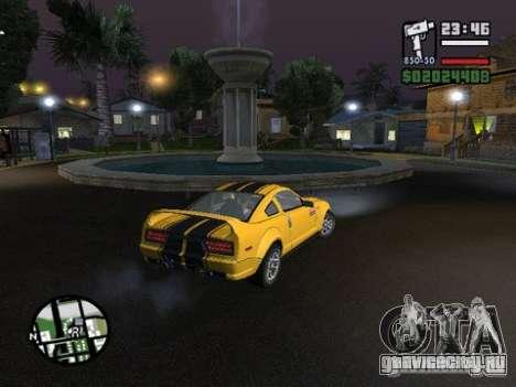 Nev Groove Street 1.0 для GTA San Andreas второй скриншот