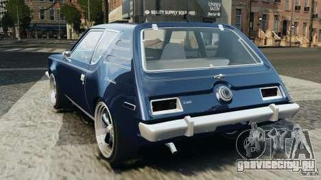AMC Gremlin 1973 для GTA 4 вид сзади слева