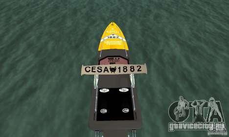 Cesa Offshore для GTA San Andreas вид сзади