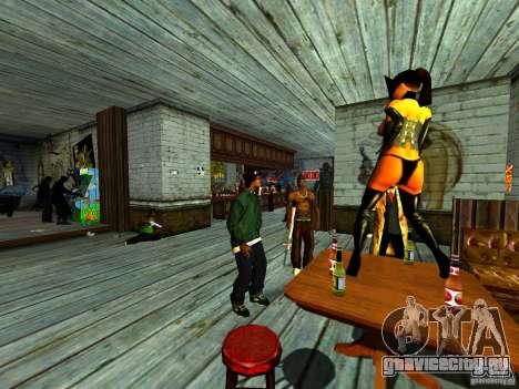Mod Beber Cerveja V2 для GTA San Andreas восьмой скриншот