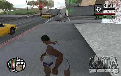 Метание ножа для GTA San Andreas пятый скриншот