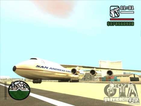 Ан-225 для GTA San Andreas вид слева