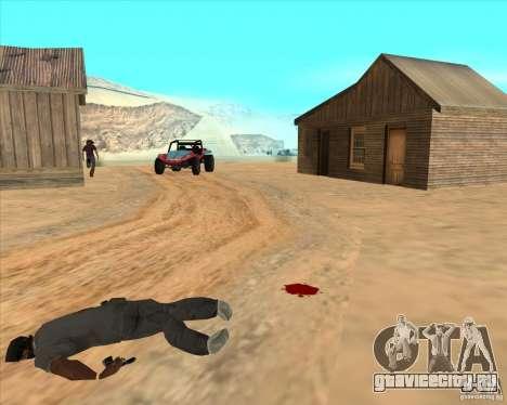 Ковбойская дуэль v2.0 для GTA San Andreas четвёртый скриншот