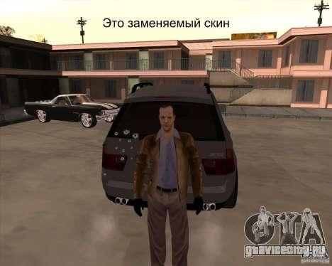 Скин члена мафии для GTA San Andreas четвёртый скриншот