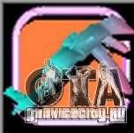 StG 44 для GTA Vice City пятый скриншот