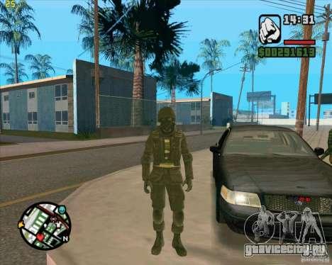 Скин SAS для GTA San Andreas третий скриншот