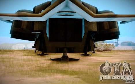 BTR-20 Yastreb для GTA San Andreas вид сзади слева