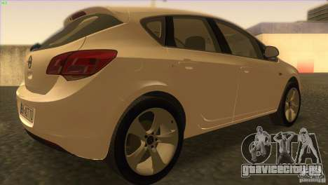 Opel Astra 2010 для GTA San Andreas вид справа