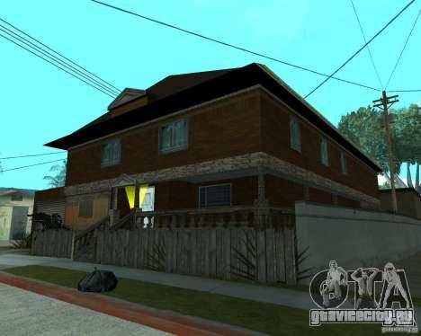 Новый дом CJя для GTA San Andreas третий скриншот