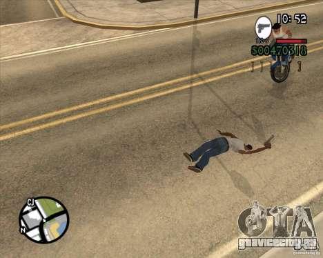 Endorphin Mod v.3 для GTA San Andreas третий скриншот