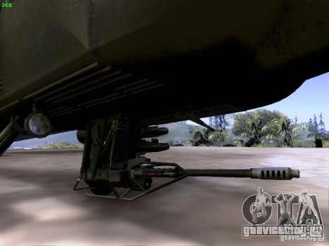 HD Hunter для GTA San Andreas двигатель