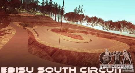 The Ebisu South Circuit для GTA San Andreas