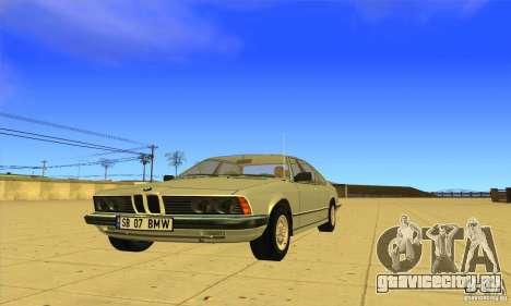 BMW 735i E23 1979 для GTA San Andreas