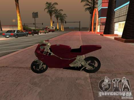 Turbine Superbike для GTA San Andreas