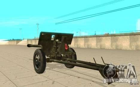 Пушка ЗИС-3 для GTA San Andreas вид сзади слева