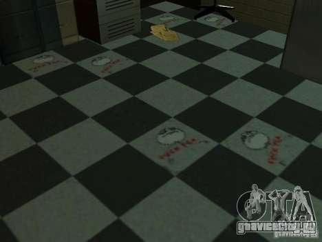 Бар FUCK YEA для GTA San Andreas четвёртый скриншот