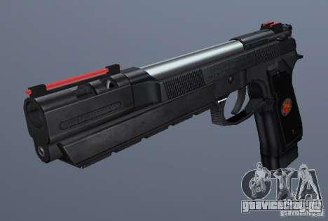 Desert Eagle для GTA San Andreas седьмой скриншот
