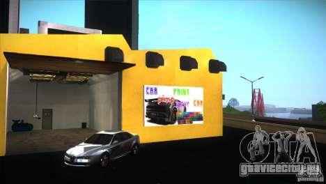 San Fierro Upgrade для GTA San Andreas восьмой скриншот