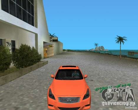 Infinity G37 для GTA Vice City вид сзади слева
