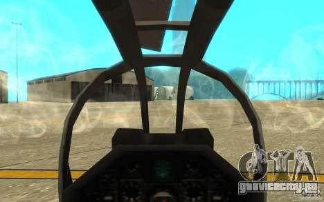 Cobra для GTA San Andreas вид изнутри