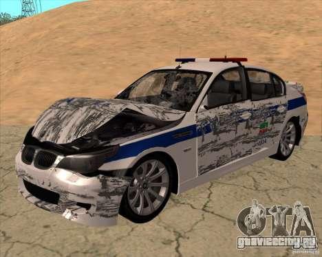 BMW M5 E60 ДПС для GTA San Andreas вид сбоку