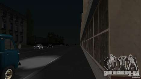 Арзамас beta 2 для GTA San Andreas пятый скриншот