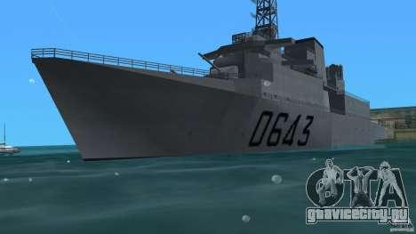 Fregate F70 ASM для GTA Vice City