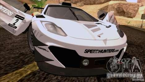 McLaren MP4-12C Speedhunters Edition для GTA San Andreas