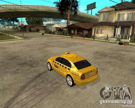 Skoda Superb TAXI cab для GTA San Andreas вид сзади слева