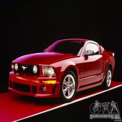 Загрузочные экраны в стиле Ford Mustang для GTA San Andreas десятый скриншот