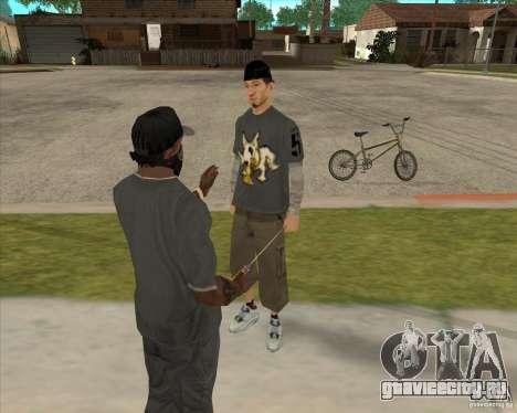 Покупка великов на груве для GTA San Andreas третий скриншот