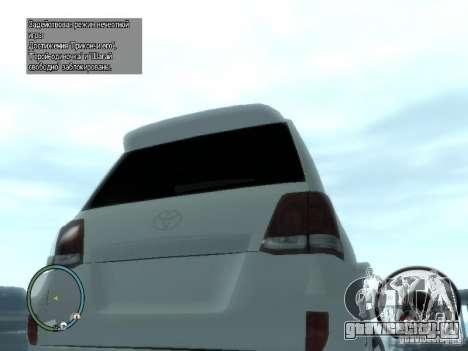 Toyota Land Cruiser 200 FINAL для GTA 4 вид справа