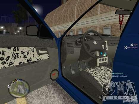 ВАЗ 2170 Лада Приора для GTA San Andreas вид сбоку