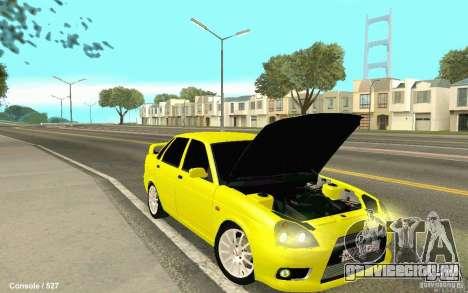 Lada Priora для GTA San Andreas вид справа