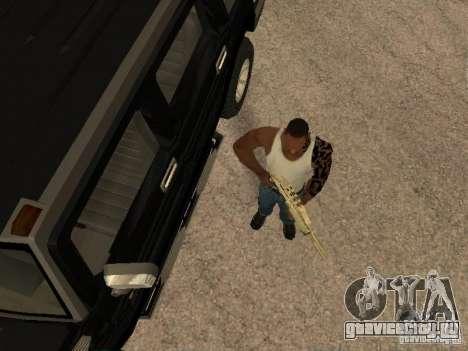 Сигнализация для машины для GTA San Andreas второй скриншот