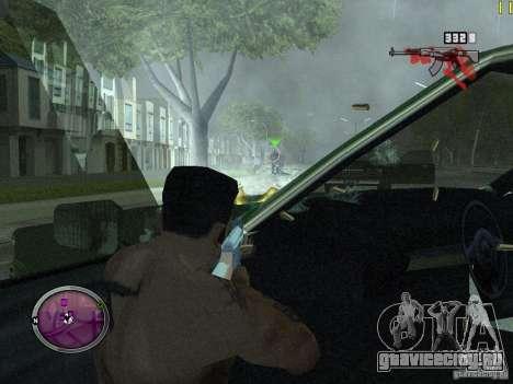 Новые ГАНГСТЕРСКИЕ зоны для GTA San Andreas третий скриншот