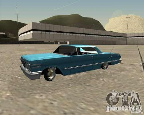 Chevrolet Impala 1963 lowrider для GTA San Andreas вид сбоку