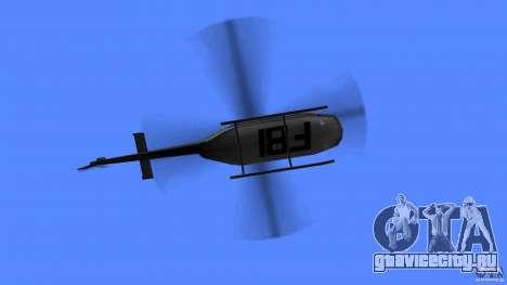 FBI Maverick для GTA Vice City вид справа