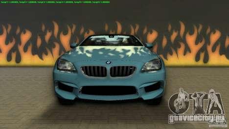 BMW M6 2013 для GTA Vice City