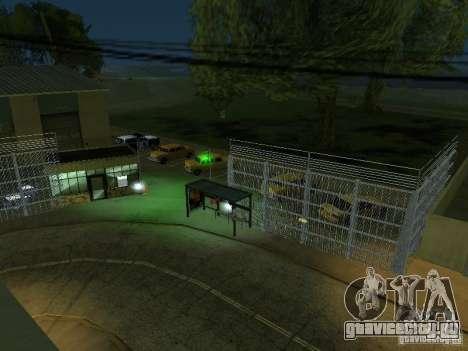 Первый таксомоторный парк версия 1.0 для GTA San Andreas шестой скриншот