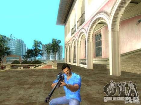New Reality Gameplay для GTA Vice City девятый скриншот