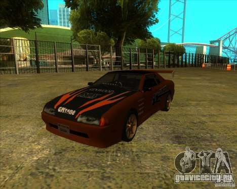 Elegy с новыми спойлерами для GTA San Andreas вид сзади слева